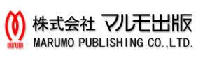 マルモ出版ロゴ